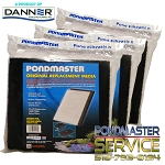 PONDMASTER - Filter Pad Set for 1250pmk - 4400pmk Filter Kits (3-pk)