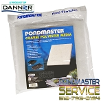 PONDMASTER - FILTER PAD COARSE-POLY for 1250PMK - PMK4400 FILTER KITS