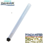 PONDMASTER -  20 Watt Submersible UV Quartz Sleeve